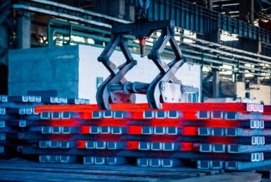 Компания По Производству Металлоконструкций